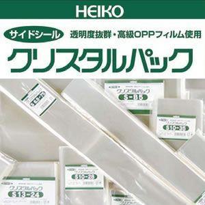 クリスタルパックS(サイドシール)(S15-50 #6762000 HEIKO)100枚入り|iimono-ya