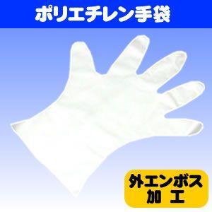 PC手袋[グローブ] 外エンボス 100枚入り|iimono-ya