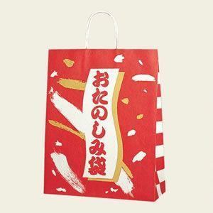紙袋 25チャームバッグ (2才おたのしみ袋A#3221500 HEIKO)50枚入り|iimono-ya