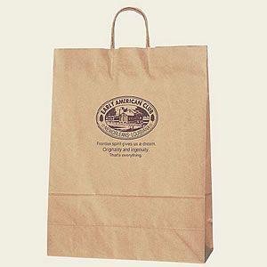紙袋 25チャームバッグ (カスタムB未晒アメリカンクラブ#3281100 HEIKO)50枚入り|iimono-ya
