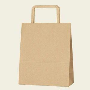 紙袋 H25チャームバッグ (20-1未晒無地#3275301 HEIKO)50枚入り|iimono-ya
