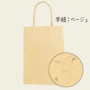 紙袋 スムースバッグ (18-07ナチュラル#3156203 HEIKO)25枚入り|iimono-ya