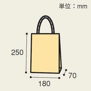 紙袋 スムースバッグ (18-07ナチュラル#3156203 HEIKO)25枚入り iimono-ya 02