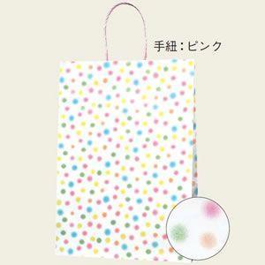 紙袋 Pスムース (2才パフ#3154005 HEIKO)25枚入り|iimono-ya