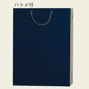 紙袋 ブライトバッグ (G2 HEIKO)10枚入り|iimono-ya