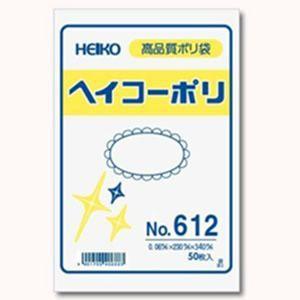 ポリ袋 HEIKO No.619 厚さ0.06mm サイズ400×550 [50枚入り]|iimono-ya