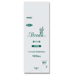 PP 食パン袋 2斤用 100枚入り HEIKO|iimono-ya
