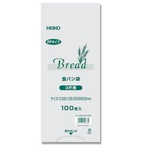 PP 食パン袋 3斤用 100枚入り HEIKO|iimono-ya
