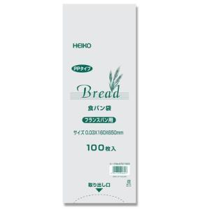 PP パン袋 フランスパン用 100枚入り HEIKO|iimono-ya