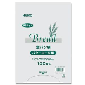 PP パン袋 バターロール用 100枚入り HEIKO|iimono-ya
