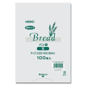 PP パン袋 1個用S 100枚入り HEIKO|iimono-ya