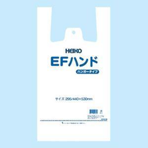 レジ袋 EFハンド (SS #6645911 HEIKO)100枚入り|iimono-ya