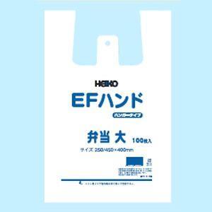 レジ袋 EFハンド弁当用 (弁当小 #6901703 HEIKO)100枚入り|iimono-ya