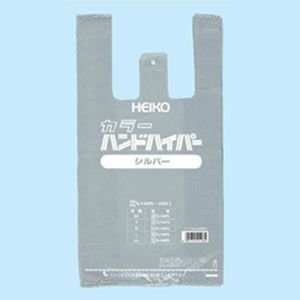 レジ袋 カラーハンドハイパー シルバー (S #6639600 HEIKO)100枚入り|iimono-ya