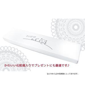 メルペール ネコ  三徳包丁 (刃渡り約170mm)|iimono-zakka|03
