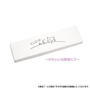 メルペール ネコ 小 三徳包丁 (刃渡り約140mm)|iimono-zakka|04