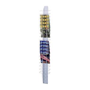ナカキン パンフレットスタンド 壁掛けタイプ PS-120F|iimono-zakka