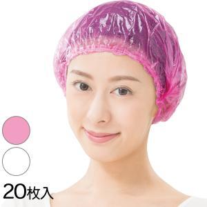 シャワーキャップ 20枚入り 男女兼用 フリーサイズ 毛染め|iimono-zakka