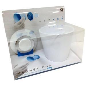 ※2021年5月下旬入荷分予約受付中 三栄水栓 SANEI mog(モグ) マグネットコップ ホワイト PW6810-W4 歯磨き 洗面 シンプル|iimono-zakka