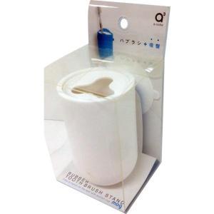 三栄水栓 SANEI mog(モグ) ラバートゥースブラシスタンド ホワイト PW6820-W4|iimono-zakka
