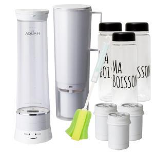 ドウシシャ 浄水機能付 水素水 生成器 0.9Lホワイト「AQUA-H」 AH-HP1401-WH【浄水カートリッジ 3個 ・ マイボトル 3本・ ボトルクリーナー 付き】 iimono-zakka