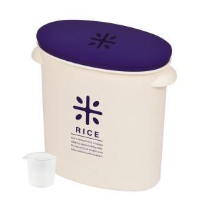 パール金属 日本製 米びつ 5kg ネイビー 計量カップ付 お米 袋のまま ストック RICE HB...