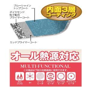 パール金属 ブルーダイヤモンドコート 取っ手の取れる 鍋 フライパン 5点セット IH対応  (鍋1個 フライパン2個 ガラス蓋1個 取っ手1個) ルクスパン HB-2444|iimono-zakka|04