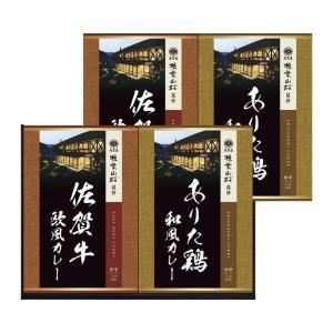 大正屋椎葉山荘監修 佐賀牛&ありた鶏カレー