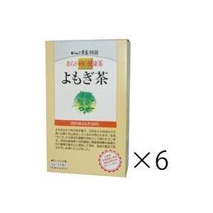 【草もちやもぐさ、入浴剤にも利用される「よもぎ」】  よもぎはキク科の多年草。日本全土に自生する野草...