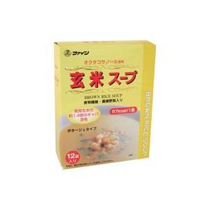 ファイン 玄米スープ iimonokenko