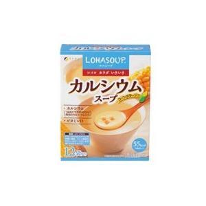ファイン カルシウムスープ iimonokenko