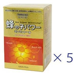 蜂の子パワー ミンミントール 5個セット 【送料無料】 iimonokenko