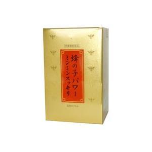 蜂の子パワー ミンミンスッキリ 3個セット 【送料無料】 iimonokenko