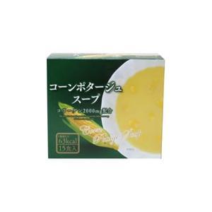 宝幸 コーンポタージュスープ コラーゲン配合 15食入 iimonokenko