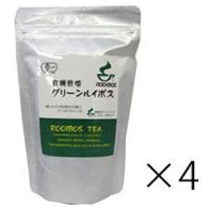 河村農園 有機栽培 グリーンルイボスティー 4袋セット 【送料無料】|iimonokenko