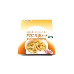 きのこ生姜スープ 10食 iimonokenko
