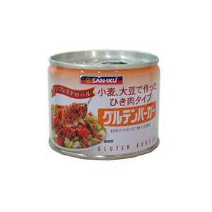 三育フーズ グルテンバーガー 215g iimonokenko