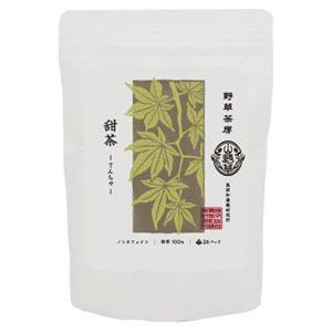 野草茶房 甜茶