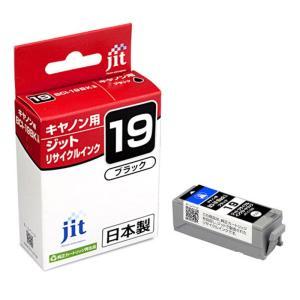 サンワサプライ リサイクルインクカートリッジ JIT-C19B|iimonotown