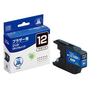 サンワサプライ リサイクルインクカートリッジ(ブラック) JIT-B12B|iimonotown