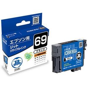 サンワサプライ リサイクルインクカートリッジ(ICBK69対応・ブラック) JIT-E69B|iimonotown