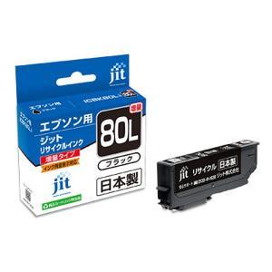 サンワサプライ リサイクルインクカートリッジ ICBK80L対応 JIT-E80BL|iimonotown