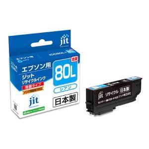 サンワサプライ リサイクルインクカートリッジ ICC80L対応 JIT-E80CL|iimonotown