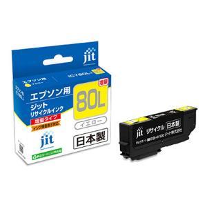 サンワサプライ リサイクルインクカートリッジ ICY80L対応 JIT-E80YL|iimonotown