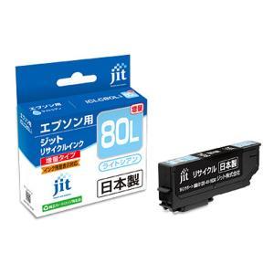 サンワサプライ リサイクルインクカートリッジ ICLC80L対応 JIT-E80LCL|iimonotown