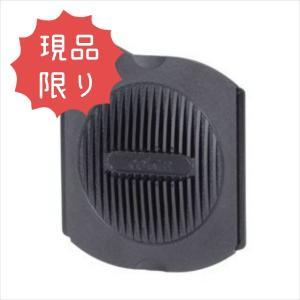 cokinPシリーズフィルターホルダー用キャップ コッキン|iimonotown