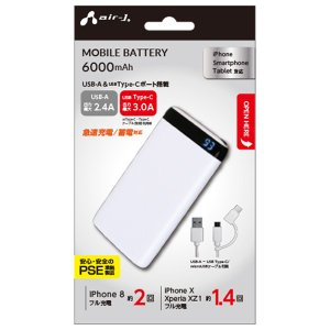 モバイルバッテリー 6000mAh デジタルディスプレイ付き 薄型モバイルバッテリー(ホワイト) air−J MB-MC6000 WH|iimonotown