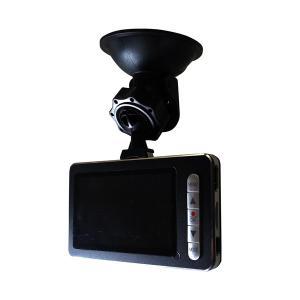 ディスプレイ搭載 ドライブレコーダー RAMASU  RA-DN001|iimonotown