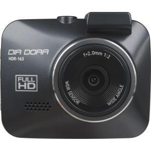 ディスプレイ搭載 ドライブレコーダーDIA DORA  エンプレイス NDR-163|iimonotown