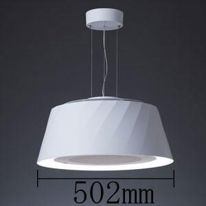 空気清浄機能付き LEDペンダント ホワイト【コード吊】cookiray クーキレイ 富士工業  C-BE511-W|iimonotown